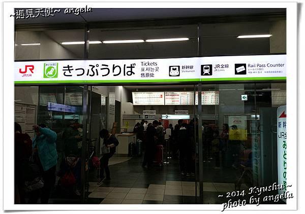 福岡交通11.jpg