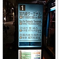 福岡交通17.jpg