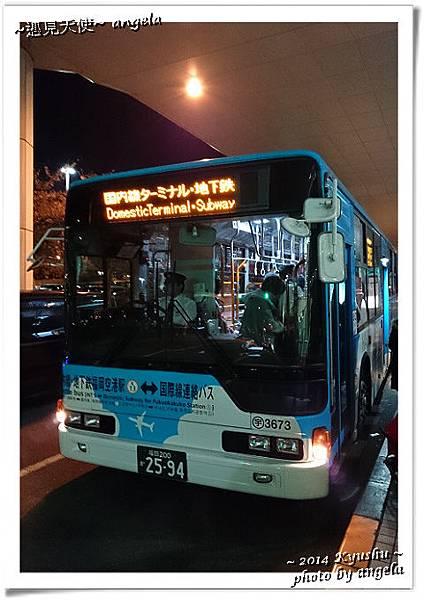 福岡交通16.jpg