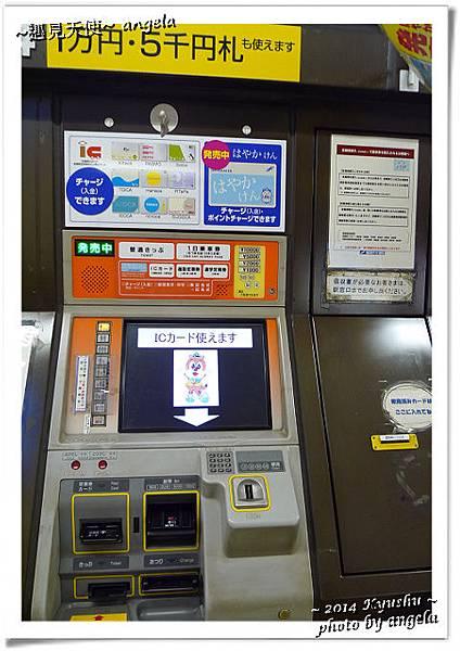 福岡交通18.jpg