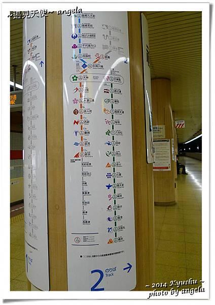 福岡交通21.jpg