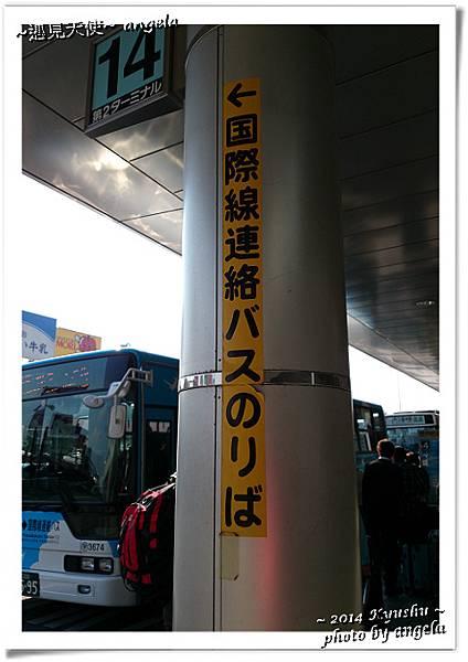 福岡交通23.jpg