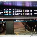 熊本交通01.jpg