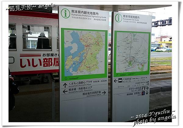 熊本交通07.jpg