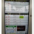 熊本交通11.jpg