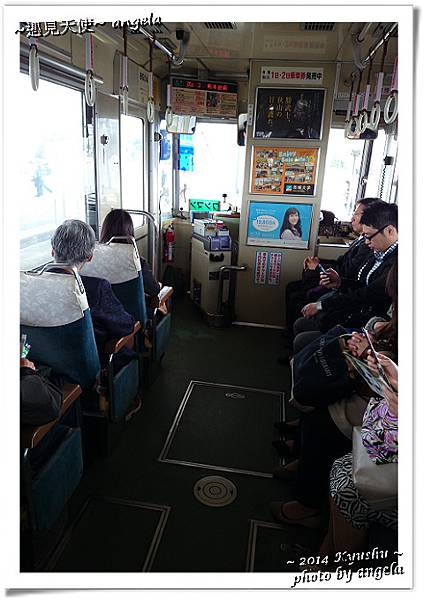 熊本交通12.jpg
