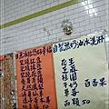 豐春冰果店02.jpg
