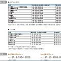 CEP服務據點.jpg