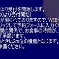 濃飛見學巴士3.jpg