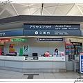 名古屋自駕01.jpg