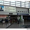 名古屋自駕03.jpg