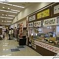 名古屋自駕13.jpg