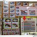 名古屋自駕15.jpg