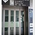 名古屋自駕26.jpg