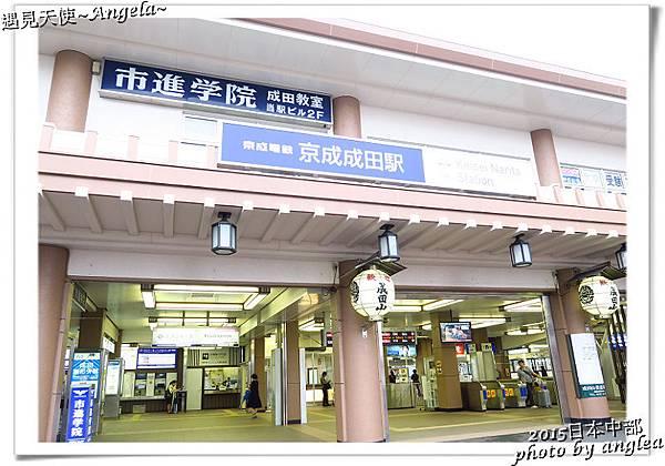東京轉機02.jpg