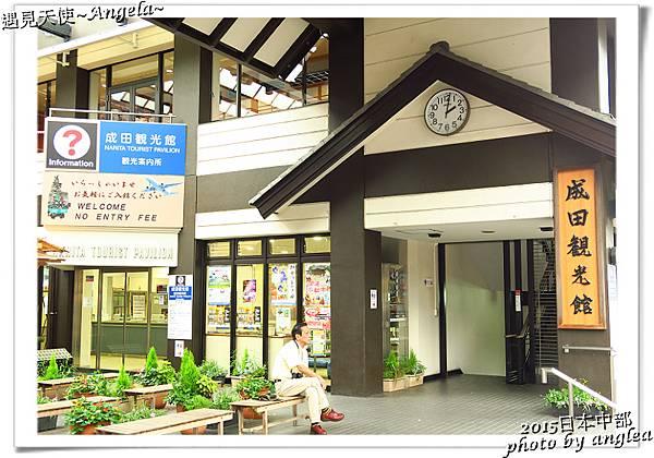 東京轉機14.jpg