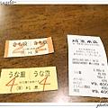 東京轉機26.jpg