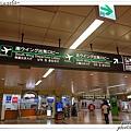 東京轉機34.jpg