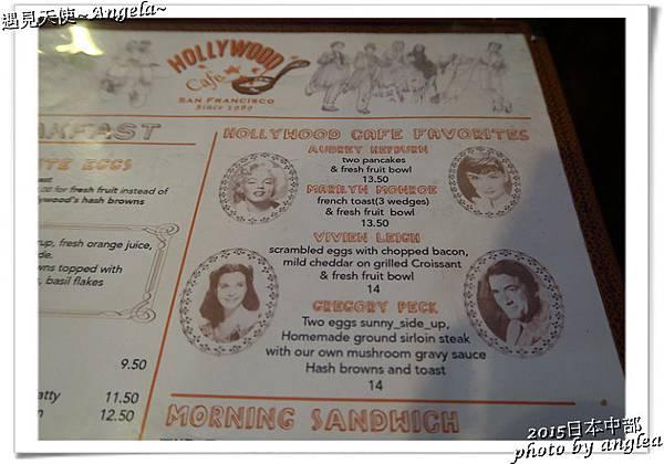 PHollywood cafe02.jpg