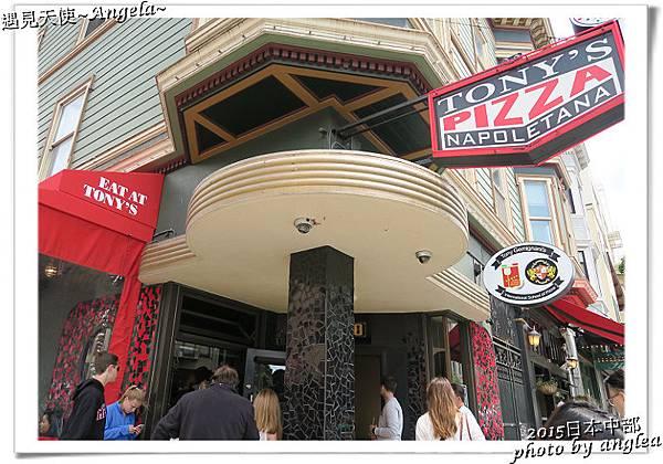 PTony's pizza04.jpg