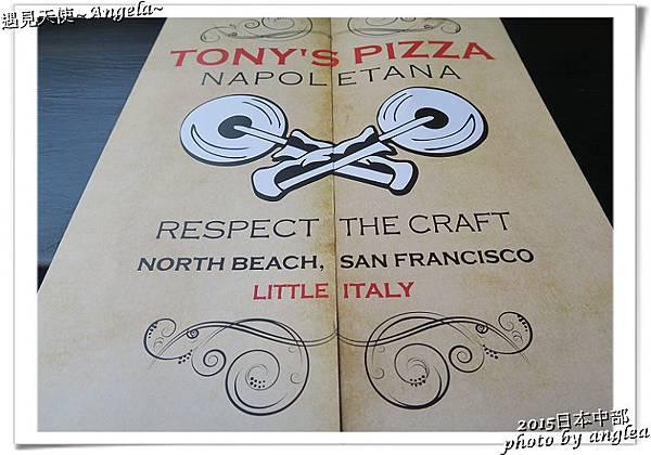 PTony's pizza08.jpg