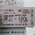 成田機場交通08.jpg