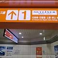 成田機場交通14.jpg