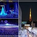 東京聖誕燈飾27.jpg