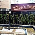 mee's cafe01.jpg
