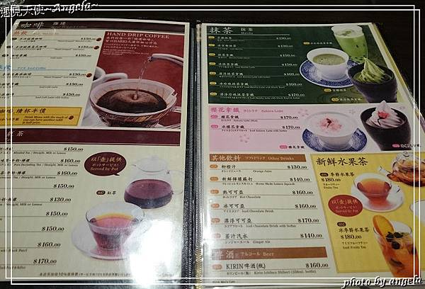 mee's cafe06.jpg