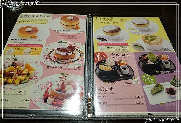 mee's cafe07.jpg