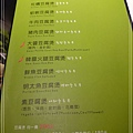 豆腐村14.jpg