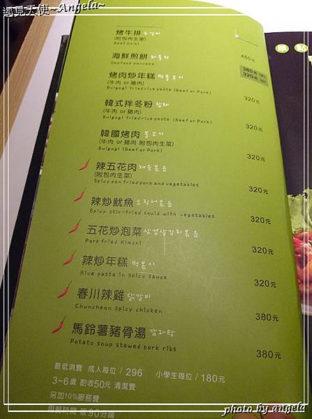 豆腐村15.jpg