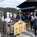 岩囯錦帶橋03.jpg
