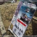 岩囯錦帶橋20.jpg