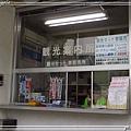 岩囯錦帶橋34.jpg
