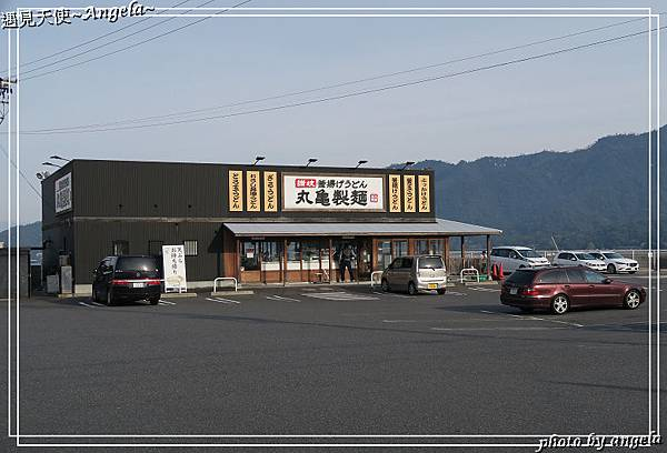 宮島交通20.jpg
