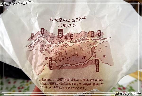宮島美食15.jpg