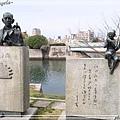 廣島平和公園05.jpg