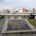 廣島平和公園06.jpg