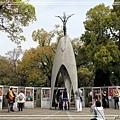 廣島平和公園17.jpg