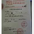 西藏09.jpg