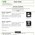VR車票.jpg