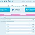Hel ticket.jpg