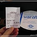 rovannimi bus11.jpg