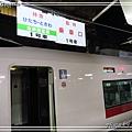 日立海濱公園交通02.jpg