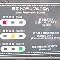 日立海濱公園交通06.jpg