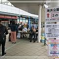 日立海濱公園交通13.jpg