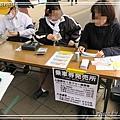 日立海濱公園交通14.jpg