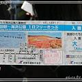 日立海濱公園交通15.jpg